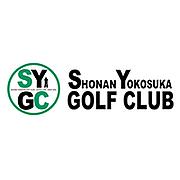 SYGC(湘南横須賀ゴルフクラブ)