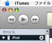 Macで使うiPod