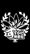 すずかけ神楽社(豊後大野市)