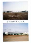 湘南学院野球部
