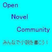 Open Novel Community