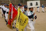 WE〜港島Revolution〜