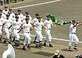 東海大学付属翔洋高等学校野球部