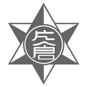 東京都立片倉高等学校