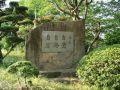 岡山市立妹尾中学校出身者