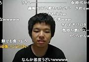 佐藤百侑子
