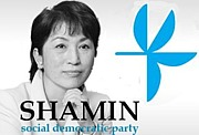 社民党(社会民主党)支持
