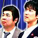 【日テレ】恋愛新党【堺雅人】