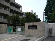 竹早中学校第52期卒業生コミュ
