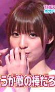 篠田麻里子を彼女にしたい
