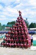 熊本県立球磨工業高等学校