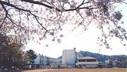 埼玉県立寄居高等学校