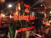 Cafe&Bar Rising Sun