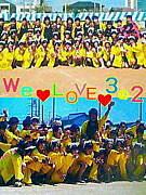 神戸高校 3の2★'08卒