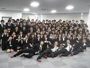 ☆KOHYO 2010☆光洋☆