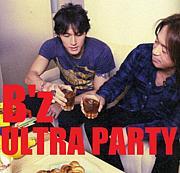 B'z ULTRA PARTY