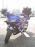バイクに愛称付けてる。