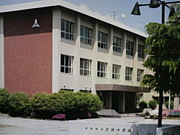 滋賀県今津町立今津中学校