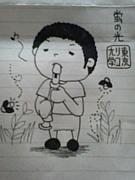 ‡東京リコ大学‡
