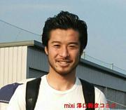 ファジアーノ岡山☆澤口雅彦