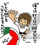 茨城日立バレーボールチーム