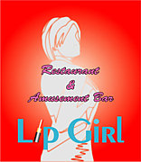 Lip Girl(リップガール)