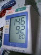 ホントに高血圧?