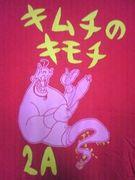 2006年度卒☆東洋高校3年A組★
