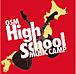 OSM High School MUSIC CAMP
