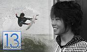 最年少プロサーファー 稲葉玲王