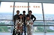 a'F'tea〜BOSSA NOVA〜