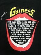 布施高校Gainers