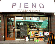 Italian Bar PIENO(ピエーノ)