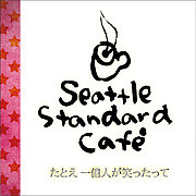 Seattle Standard Cafe'