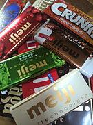 【板チョコをそのまま食べる】