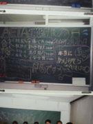 AETA 蓮田校