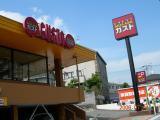 ガスト芦屋店