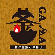 GAMAん倶楽部(がまんくらぶ)