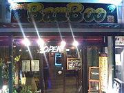 BamBoo  in糸島前原〔居酒屋〕