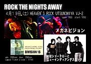ROCK THE NIGHTS AWAY