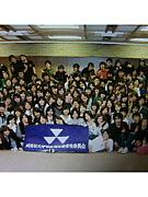 同志社★社福2008