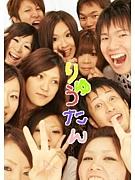 ★龍短2008年卒★゙