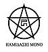 HAMIDASHI MONO