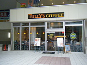 日暮里Tully′s