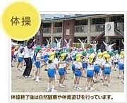 東山幼稚園卒業生こい←