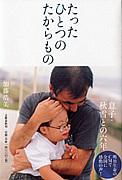 男の保育士(*^o^*)