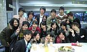広島大学20生のつどい