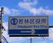 仙台市若林区だいすきっ。