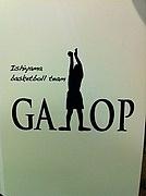 Gallop 滋賀バスケ