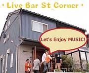 * Live Bar St_Corner *